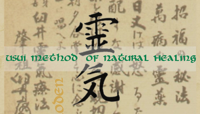 Natural Universal Laws and the Reiki Precepts